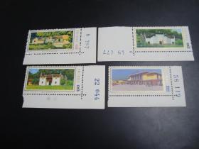 邮票  T11  韶山 新全  直角边 带数字 色标