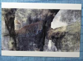 李华弌绘画作品集锦:宋式山水 红树秋色 山水绘画 【明信片 1张】