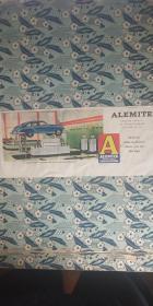 老剪报:alemite轿车