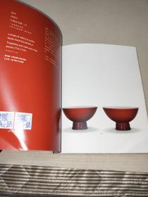 中国嘉德2018春季拍卖会 供御——宫廷瓷器及古董珍玩