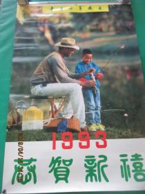 1993年   摄影挂历   全13张