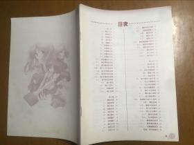 事件命令一览说明手册