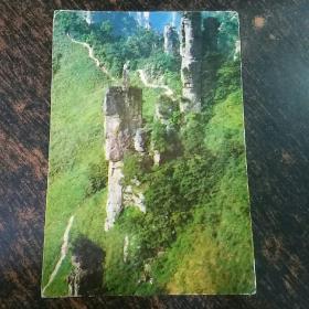 明信片;南门洞天一枚。