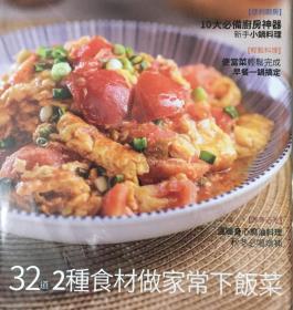YT Kitchen's Collection 快乐厨房 2018年 11-12月号 双月刊 NO.123 邮发代号: