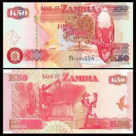 【】全新赞比亚50克瓦查纸币鸟版外国钱币年份随机P-37