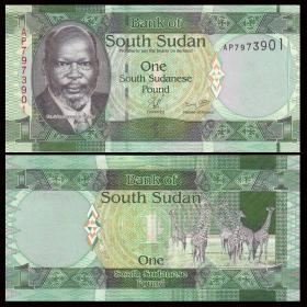 【】全新UNC南苏丹1镑纸币外国钱币2011年P-5