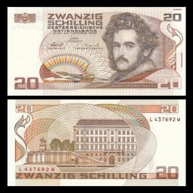 【欧洲】全新UNC奥地利20先令纸币水彩画家达芬格1986年P-148