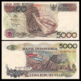 【亚洲】全新UNC印度尼西亚5000卢比纸币外国钱币1992年P-130