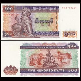 【亚洲】全新UNC缅甸500缅元纸币外国钱币ND(2004)年P-79