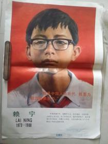 《新三字经》宣传画(7张合售)(详情看图片)
