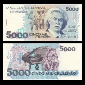 【】全新UNC巴西5000克鲁塞罗纸币外国钱币1993年P-232c