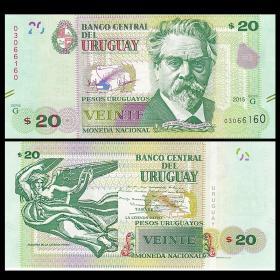 【】全新UNC乌拉圭20比索纸币G系列2015(2017)年P-NEW