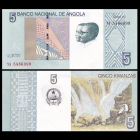 【非洲】全新UNC安哥拉5宽扎纸币外国钱币2012(2017)年P-NEW