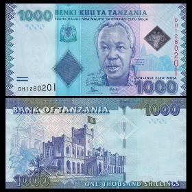非洲全新UNC坦桑尼亚1000先令纸币外国钱币ND(2015)年P-41b