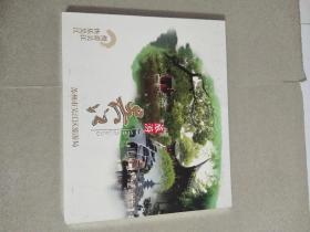 慢游吴江快乐吴江( VCD)