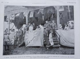 法国画报1924年11月22日编号4264.孙中山检阅北伐军。并向北伐军颁发青天白日旗。看图和说明。