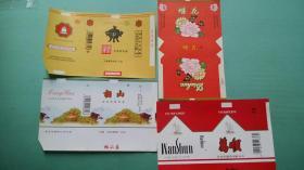 【烟标】  安徽烟标 (蝶花、万顺、相山、钟鼎)