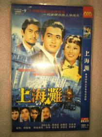 上海滩经典港剧TVB版主演周润发赵雅芝吕良伟刘丹汤镇业等DVD双碟