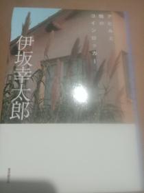 日文书如图