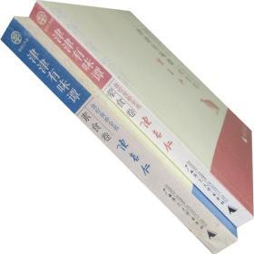 津津有味谭 荤食卷 素食卷 全2册 陈存仁 书籍