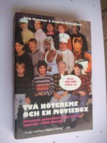 TVÅ NÖTCREME OCH EN MOVIEBOX:Hisnade generaliseringar om var uppvaxt i DDR-sverge 瑞典语原版  有小插图