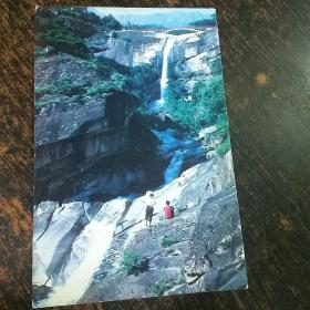明信片实寄封(未经邮局寄出)泰山龙潭瀑布 一枚。
