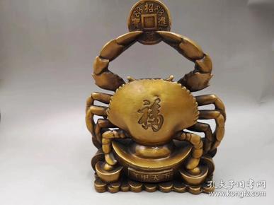 早年純銅螃蟹 八方來財 招財進寶風水擺件一個 重約6.6斤,高28厘米。