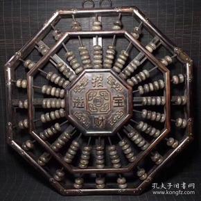 舊藏老花梨木包銅皮玉珠八卦算盤一個   寬41.3cm,