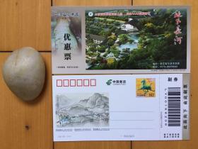 六洞山风景区地下长河门票收藏(使用过)
