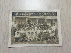江苏建湖县蒋营初中1962年毕业照