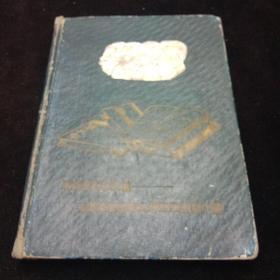 五六十年代日记本