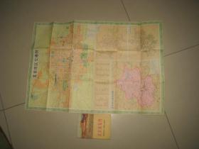 北京游览图 (1974年版)