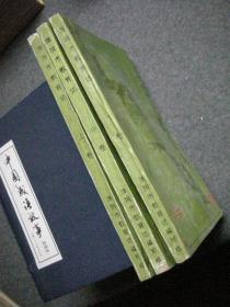 淮阴市教育志 (上中下三卷, 16开油印本)