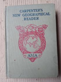 ASIA世界地理-亚洲(民国32开精装本)内有非常多清代老照片和周边亚洲国家老插图