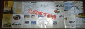郑州——开封一体化旅游观光园 地图