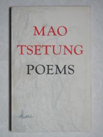 英文版毛泽东诗词