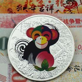 2016年猴年纪念章 招财进宝镀银纪念币章 旅游商务礼品生肖硬币章