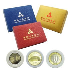 人民银行纪念币收藏盒猪年纪念币盒 礼盒1元5元10元币盒三色可选