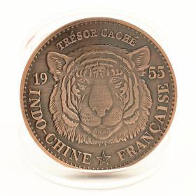 1955虎纪念币法属印度支那纪念币古铜色外币带中文库字殖民地硬币