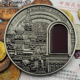 帕劳2012年矿物艺术获奖纪念币 克里姆林宫仿古彩色纪念章工艺品