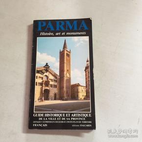 PARMA  帕尔马