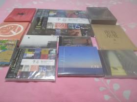 李志我爱南京郑州你好1701。看中哪个私聊,每张可能会有多余。