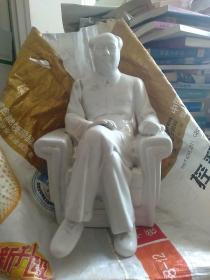 毛主席石膏像(特少见)