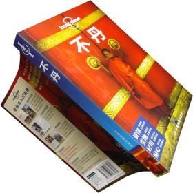 Lonely Planet 不丹 旅行指南 书籍 正版