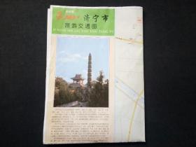 济宁市旅游交通图