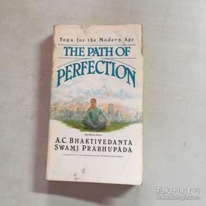 the path of perfectklon    完美之路