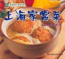 9787501937158/上海家常菜/上海新苑宾馆  编;毛文刚  主编