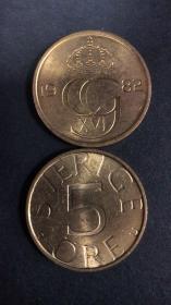 现货瑞典5欧尔硬币 50枚散装 年份随机发货