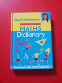 Carol Vordermans Maths Dictionary   卡罗尔·沃德曼数学词典