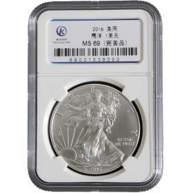 2016年美国发行鹰洋1盎司投资银币 鉴定封装